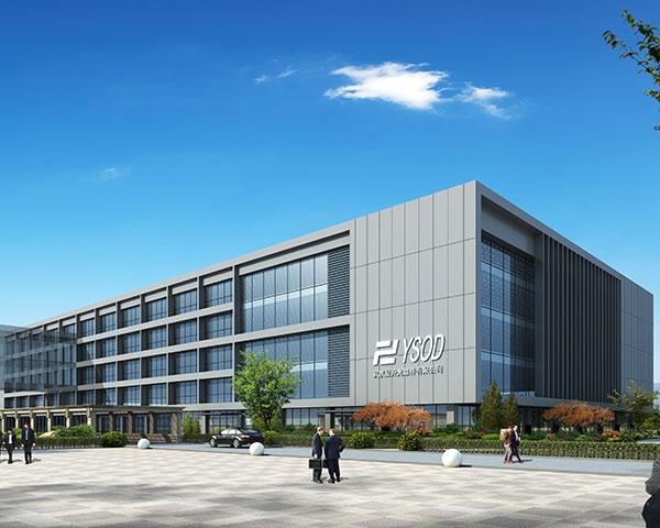 武汉光谷灿光光电项目工程
