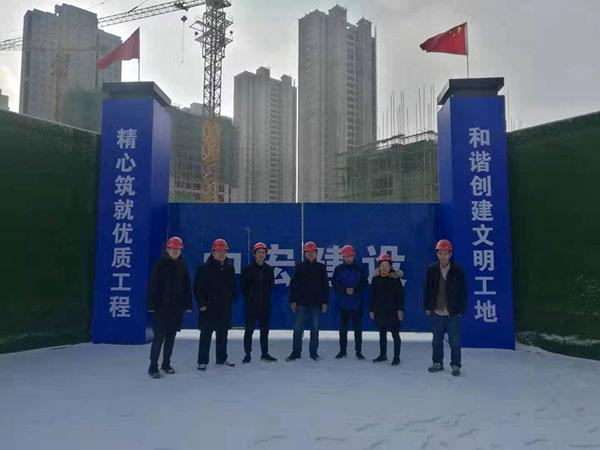 沈阳十里锦城-管理团队风采